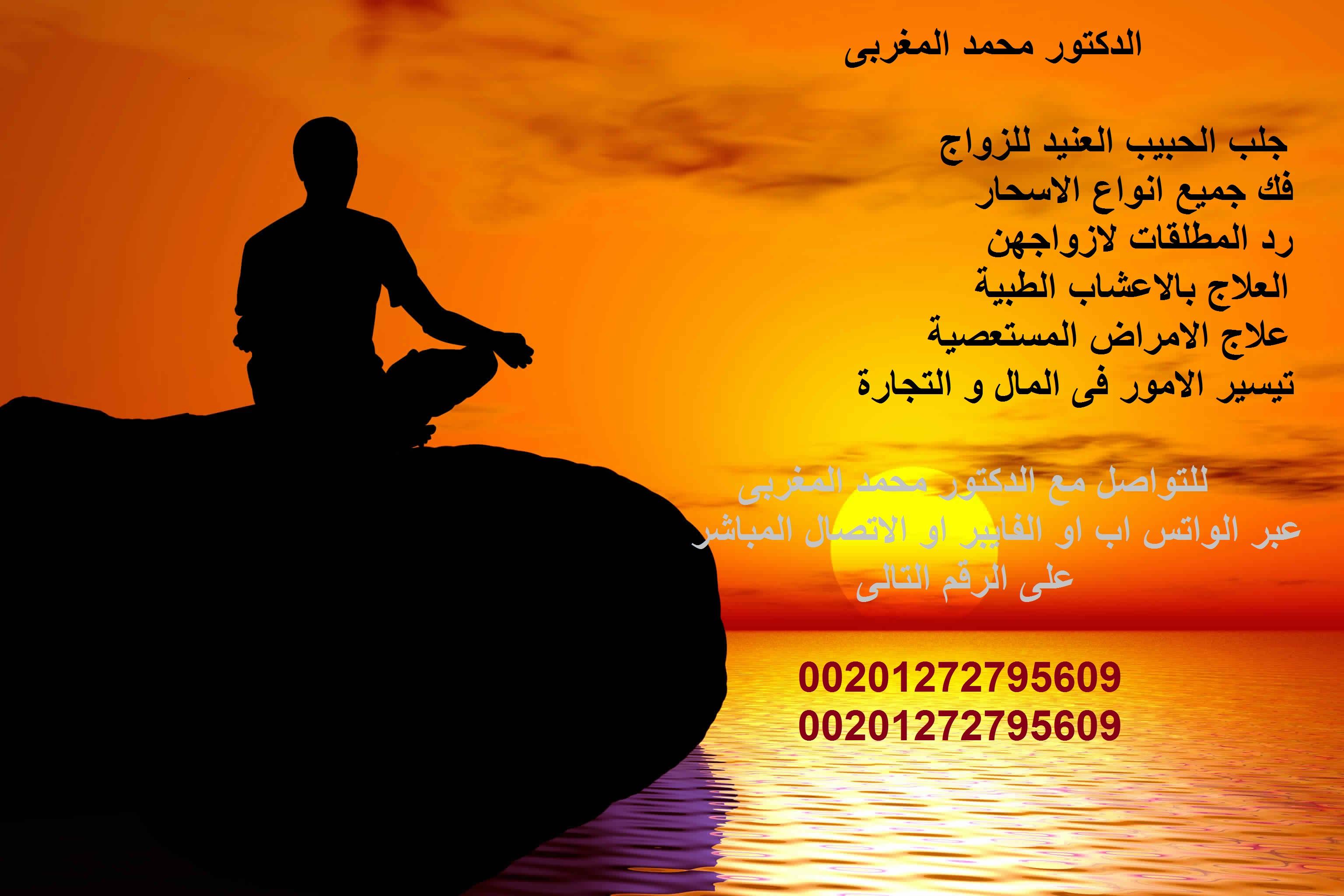 الروحاني 15064595711.jpg